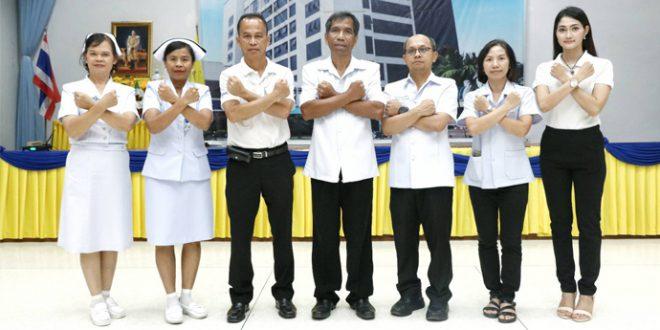 โรงพยาบาลสุไหงโก-ลก ร่วมโครงการ